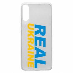 Чехол для Samsung A70 Real Ukraine