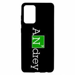 Чохол для Samsung A72 5G Andrey
