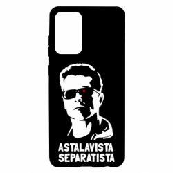 Чохол для Samsung A72 5G Astalavista Separatista
