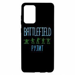 Чохол для Samsung A72 5G Battlefield rulit