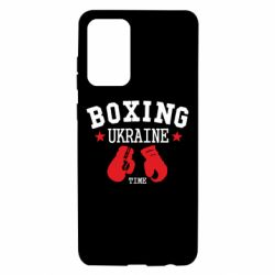 Чехол для Samsung A72 5G Boxing Ukraine