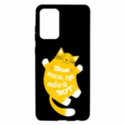 Чехол для Samsung A72 5G Cat with a quote on the stomach