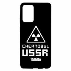 Чохол для Samsung A72 5G Chernobyl USSR