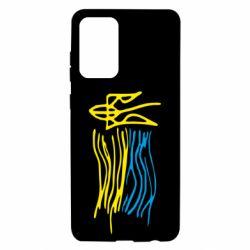 Чохол для Samsung A72 5G Дитячий малюнок прапор України