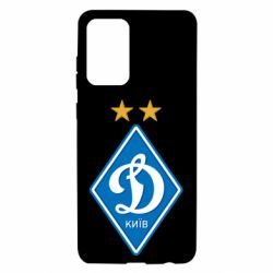 Чехол для Samsung A72 5G Dynamo Kiev