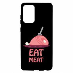 Чехол для Samsung A72 5G Eat meat