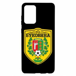 Чехол для Samsung A72 5G ФК Буковина Черновцы