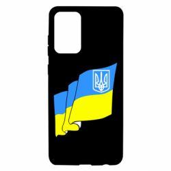 Чехол для Samsung A72 5G Флаг Украины с Гербом