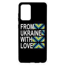 Чохол для Samsung A72 5G From Ukraine with Love (вишиванка)