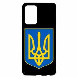 Чохол для Samsung A72 5G Герб неньки-України
