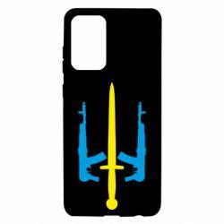Чохол для Samsung A72 5G Герб України з автоматами та мечем
