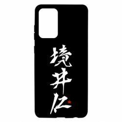 Чохол для Samsung A72 5G Ghost Of Tsushima Hieroglyphs