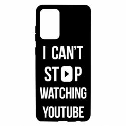 Чохол для Samsung A72 5G I can't stop watching youtube