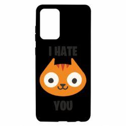 Чохол для Samsung A72 5G I hate you