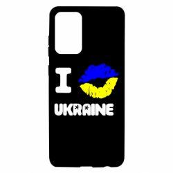 Чохол для Samsung A72 5G I kiss Ukraine