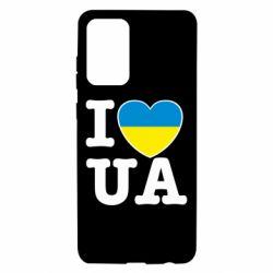 Чохол для Samsung A72 5G I love UA
