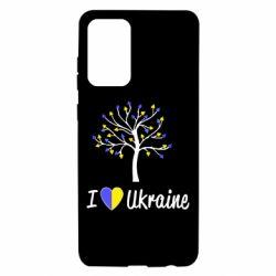 Чохол для Samsung A72 5G I love Ukraine дерево