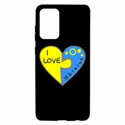 Чохол для Samsung A72 5G I love Ukraine пазли