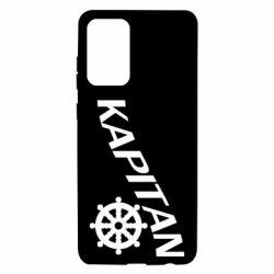 Чохол для Samsung A72 5G KAPITAN