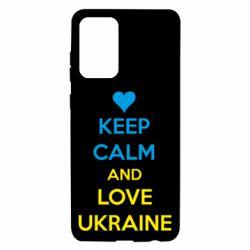 Чохол для Samsung A72 5G KEEP CALM and LOVE UKRAINE