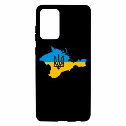 Чохол для Samsung A72 5G Крим це Україна