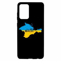Чохол для Samsung A72 5G #Крымнаш