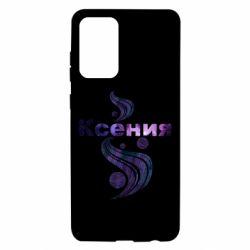 Чехол для Samsung A72 5G Ксения