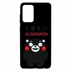 Чохол для Samsung A72 5G Kumamon