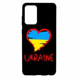Чохол для Samsung A72 5G Love Ukraine