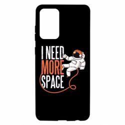 Чохол для Samsung A72 5G Мені потрібно більше космосу