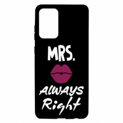 Чохол для Samsung A72 5G Mrs. always right