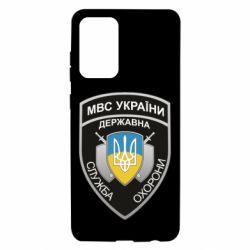Чохол для Samsung A72 5G МВС України
