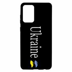 Чохол для Samsung A72 5G My Ukraine