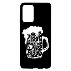 Чохол для Samsung A72 5G Need more beer