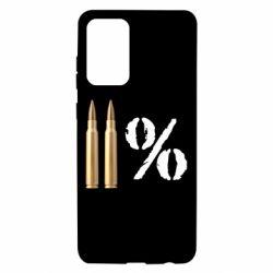 Чохол для Samsung A72 5G Одинадцять відсотків