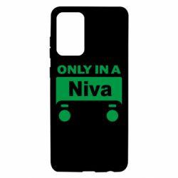 Чехол для Samsung A72 5G Only Niva