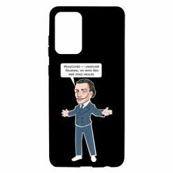 Чохол для Samsung A72 5G Salvador Dali vk mem
