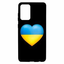 Чохол для Samsung A72 5G Серце патріота