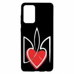Чехол для Samsung A72 5G Серце з гербом