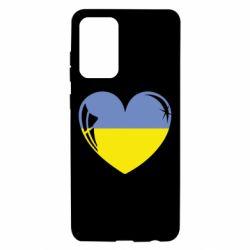 Чохол для Samsung A72 5G Серце України