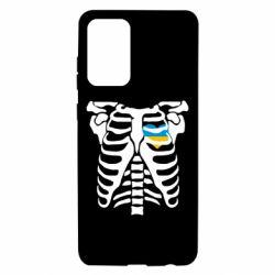 Чохол для Samsung A72 5G Скелет з серцем Україна