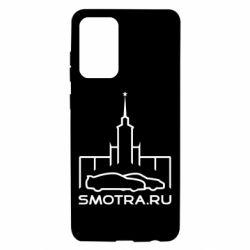 Чохол для Samsung A72 5G Smotra ru