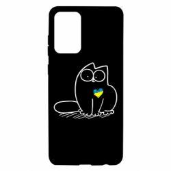 Чохол для Samsung A72 5G Типовий український кіт