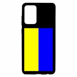 Чохол для Samsung A72 5G УКРАЇНА