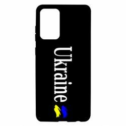 Чохол для Samsung A72 5G Ukraine