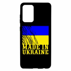 Чохол для Samsung A72 5G Виготовлено в Україні
