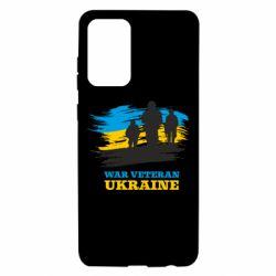 Чохол для Samsung A72 5G War veteran оf Ukraine