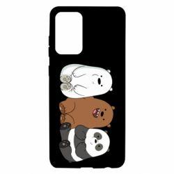 Чохол для Samsung A72 5G We are ordinary bears