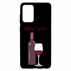 Чохол для Samsung A72 5G Wine lover