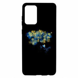 Чохол для Samsung A72 5G Я люблю Україну і дерево